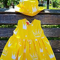Шляпка для девочки коронки на желтом