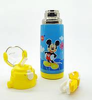 Детский термос с трубочкой 350 мл для мальчика