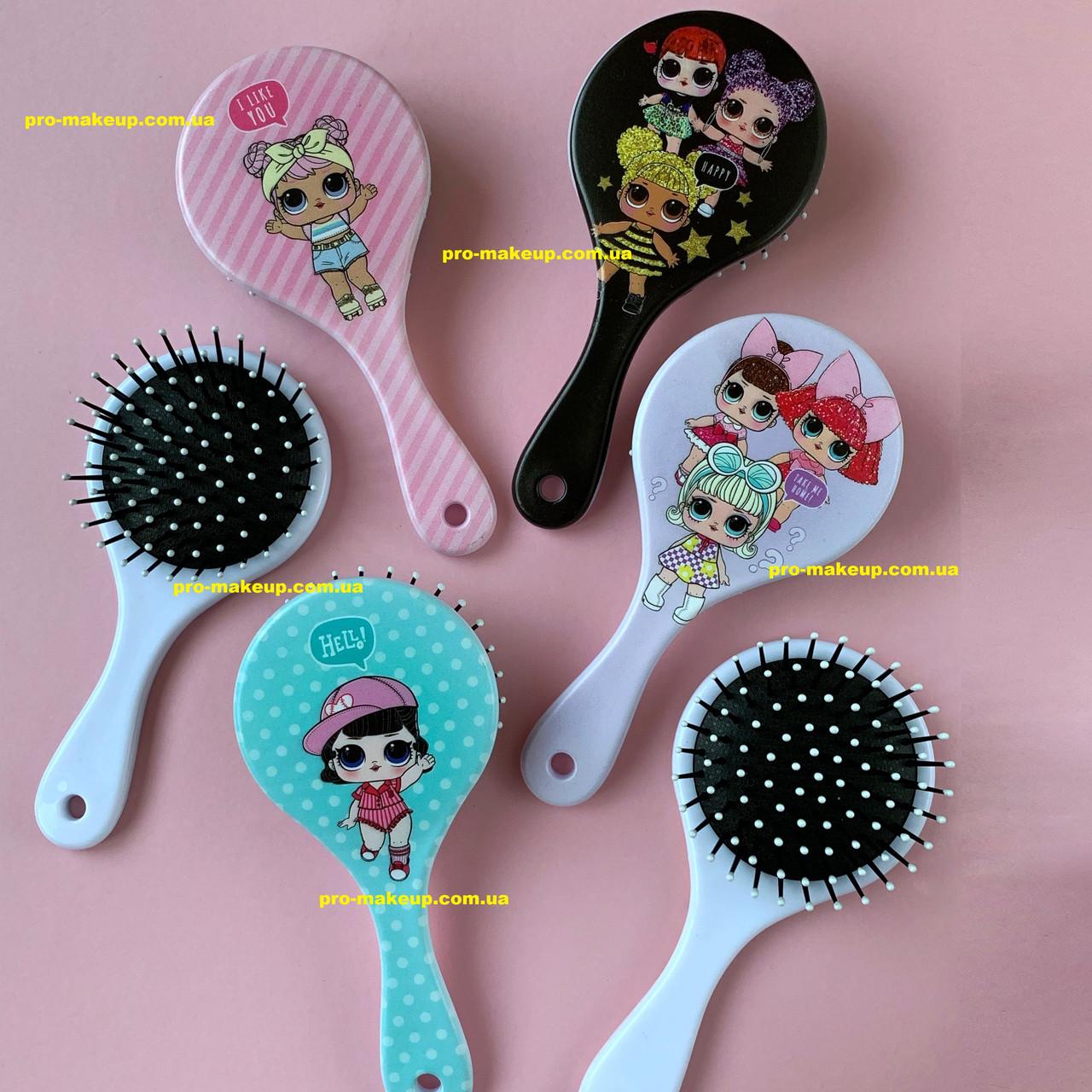 Детская расческа для волос LOL (ЛОЛ)