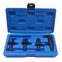 Набор фиксаторов для обслуживания двигателей группы VAG (1.2 6v,12v) 4пр., в кейсе