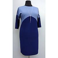 Платье женское весна осень большого размера нарядное 54 (56, 58, 60) батал для полных женщин