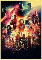 Красивый и яркий постер с Мстителями!