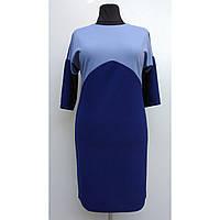 Платье женское осеннее большого размера нарядное 56 (54, 58, 60) батал для полных женщин