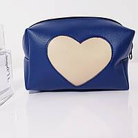 Косметичка с(15х8см) синяя из бежєвым серцем