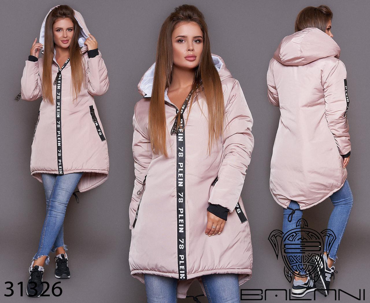 Молодежная курточка с удлиненной спинкой синтепон 250 с 42 по 48 размеры - SvitStyle