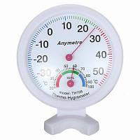Стрілочний термометр-гігрометр (круглий)