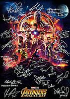 Крутой постер с Мстителями!