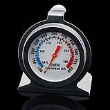 Термометр для духовки, фото 3