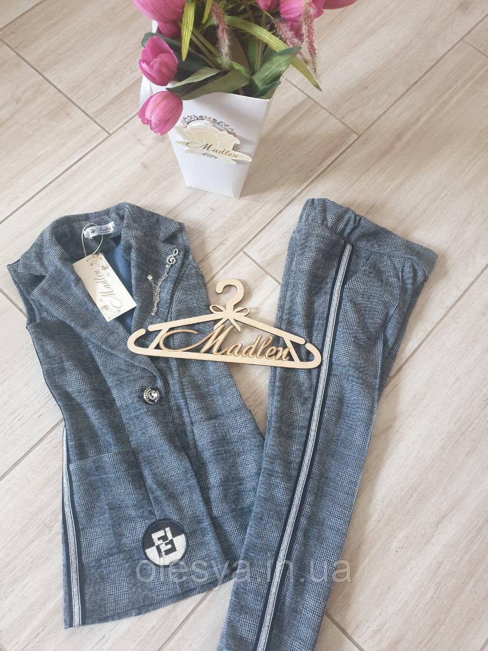 Модный школьный комплект на девочку подростка брюки + жилет лампасами Размеры 122 128