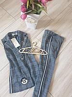 Модный школьный комплект на девочку подростка брюки + жилет лампасами Размеры 122- 140