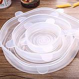 Силіконові кришки для посуд (набір 6 шт), фото 2