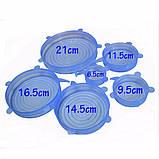 Силіконові кришки для посуд (набір 6 шт), фото 7