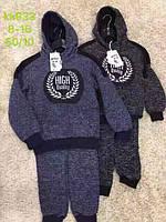 Утепленные костюмы на мальчика оптом S&D , 8-16 рр, фото 1