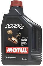 Трансмиссионное масло MOTUL Dexron III 2л