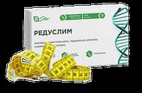 Редуслим - Жиросжигающие капсулы (10штук в упаковке) - СЕРТИФИКАТ!!!