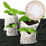 Мішечки для розсади тканинні, різні розміри, фото 7