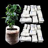 Мішечки для розсади тканинні, різні розміри, фото 10