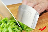 Захист на пальці від порізу ножем, фото 1