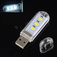 USB світлодіодний ліхтарик, 3 світодіода