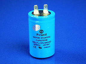 Пусковой конденсатор на 300 МкФ 330V