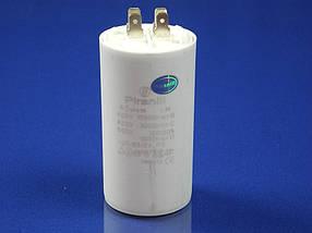 Пуско-робочий конденсатор в пластике CBB60 на 45 МкФ