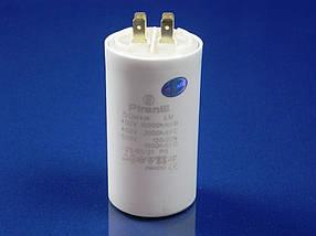 Пуско-робочий конденсатор в пластике CBB60 на 50 МкФ