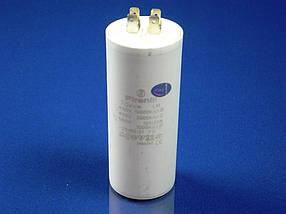 Пуско-робочий конденсатор в пластике CBB60 на 70 МкФ