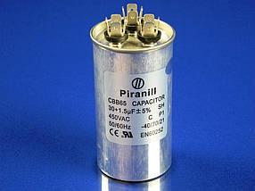 Пуско-робочий конденсатор в металле CBB65 на 30+1,5 МкФ