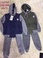 Утепленные костюмы на мальчика оптом, S&D, 116-146 рр