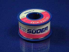 Припой с флюсом для пайки бухта Solder 200 гр. D=1,2 мм