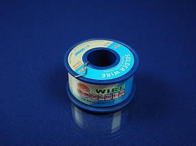 Припой с флюсом для пайки бухта Solder 200 гр. D=0,8мм