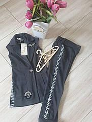 Модный брючный костюм брюки + жилет c лампасами Размеры 122- 140