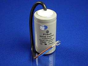 Пусковой конденсатор CD60 на 150 МкФ (под провод)