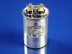 Пуско-робочий конденсатор в металле CBB65 на 20 МкФ