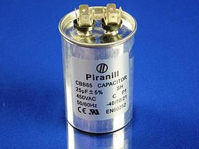 Пуско-робочий конденсатор в металле CBB65 на 25 МкФ