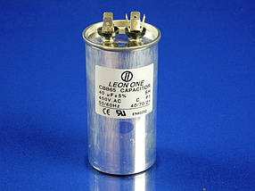 Пуско-робочий конденсатор в металле CBB65 на 40 МкФ