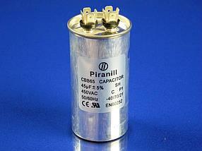 Пуско-робочий конденсатор в металле CBB65 на 45 МкФ