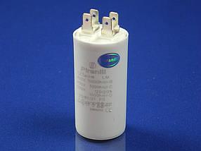 Пуско-робочий конденсатор в пластике CBB60 на 12,5 МкФ