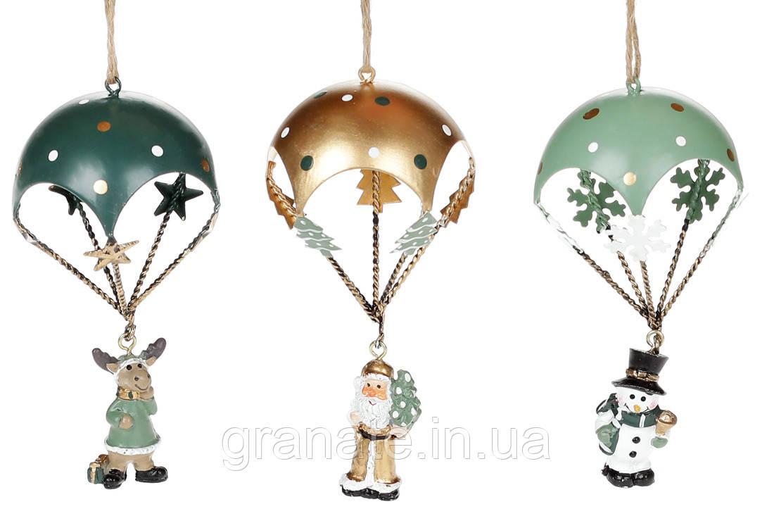 Новогодний подвесной декор из металла Парашют, цвет: зеленый 14 см (12 шт)