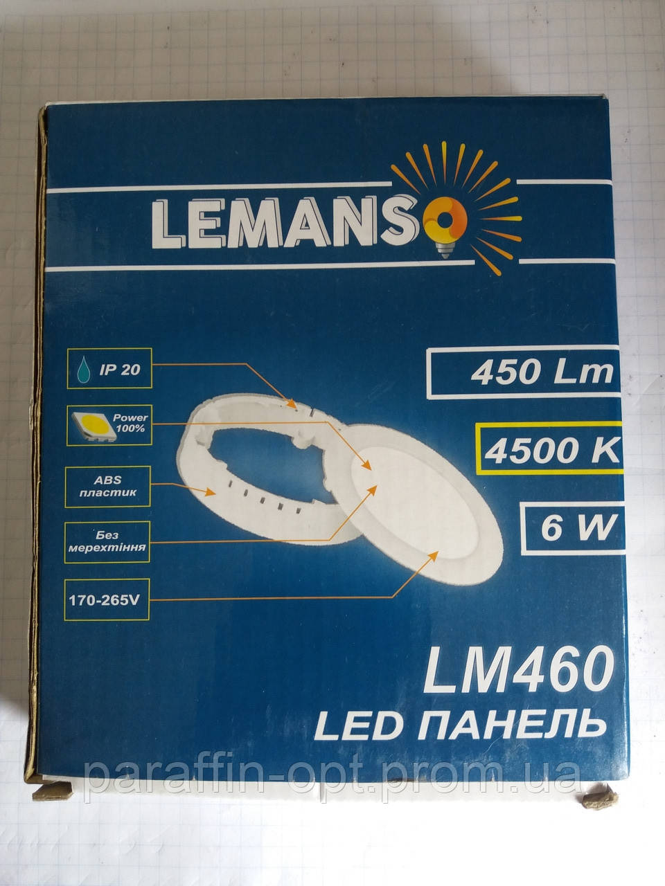 LED панель ABS Lemanso 6W 450LM 4500K