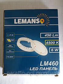 LED панель ABS Lemanso 6W 450LM 4500K