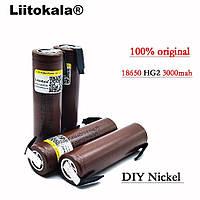 Високотоковий акумулятор LiitoKala 18650 HG2 3000mAh 20А (30А) з пелюстками під пайку