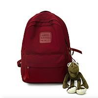 Рюкзак женский городской Sunshine Красный с брелком