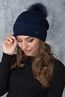 Стильная шапочка с помпоном Имидж темно-синяя