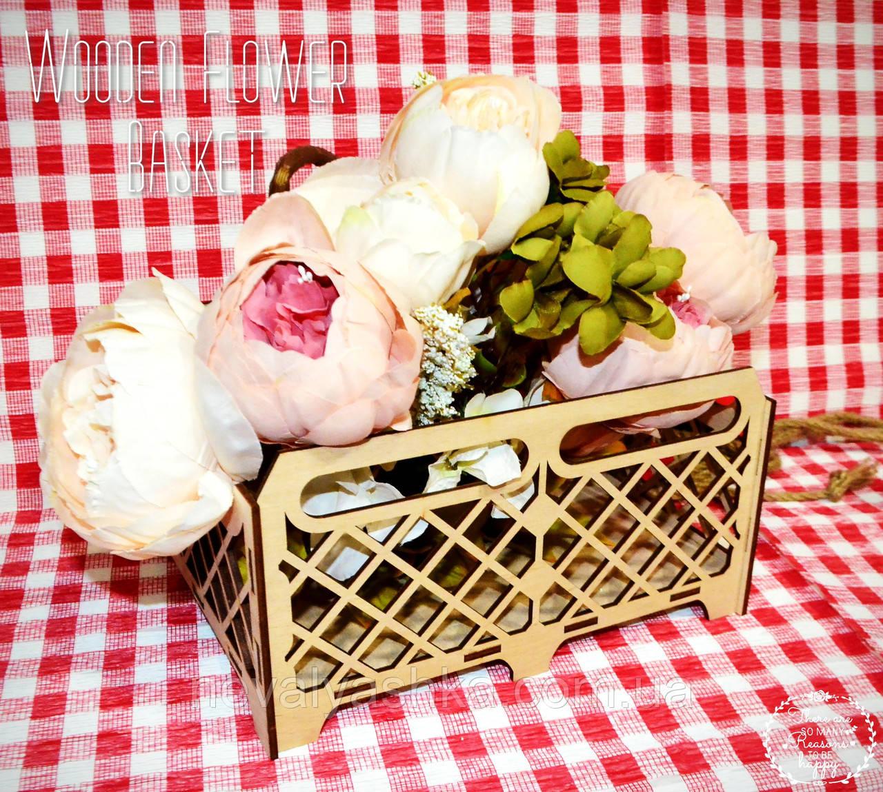 Декоративная Деревянная Корзинка Ящик Сетка Большая для оформления цветов букетов дерев'яна корзина для квітів