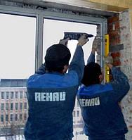 Установка окон и дверей металопластиковых  в Луганске