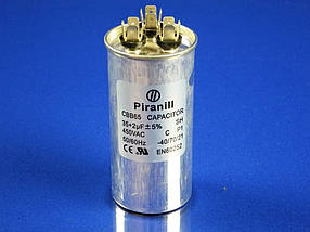 Пуско-робочий конденсатор в металле CBB65 на 35+2 МкФ