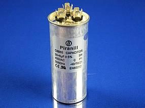 Пуско-робочий конденсатор в металле CBB65 на 50+6 МкФ