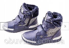 Зимние ботинки для девочки clibee румыния 26р. по стельке 17 см