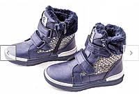 Зимние ботинки для девочки clibee румыния 27р. по стельке 17.5 см, фото 1